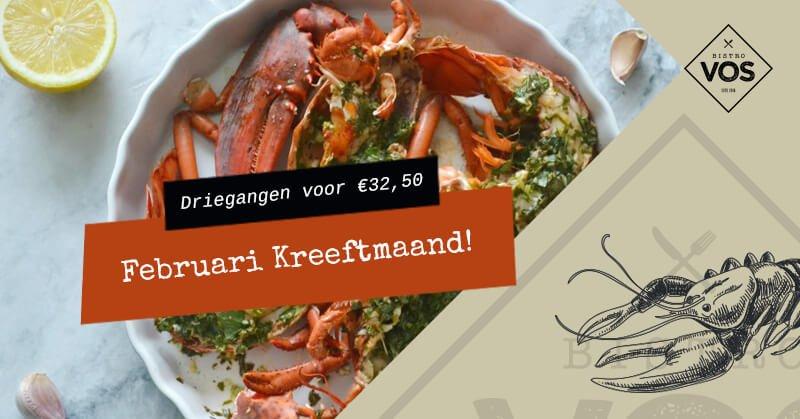 Kreeftmaand in februari bij Bistro VOS - Restaurant te Hilversum